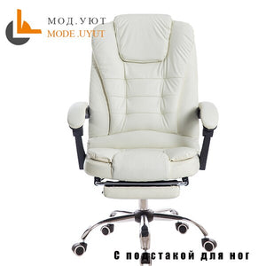 UYUT M888 Household armchair computer chair special offer staff chair with lift and swivel function