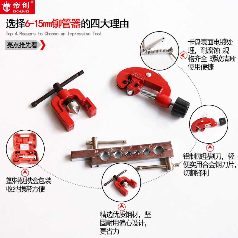 Rivet Tube Maker Riveting Copper Tube Tool