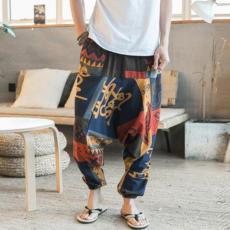 Japanese Style Pants - Trancentral Shop