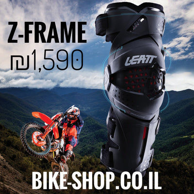 Leatt Knee Brace Z-Frame