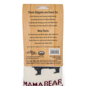 mama bear socks back view