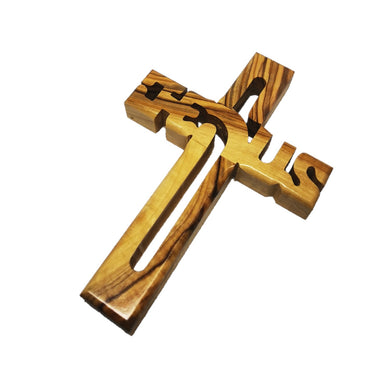 Hand made olive wood cross, made in Bethlehem. Middle carved to say Jesus