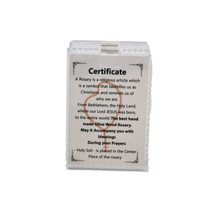 Bethlehem certificate of authenticity gift box