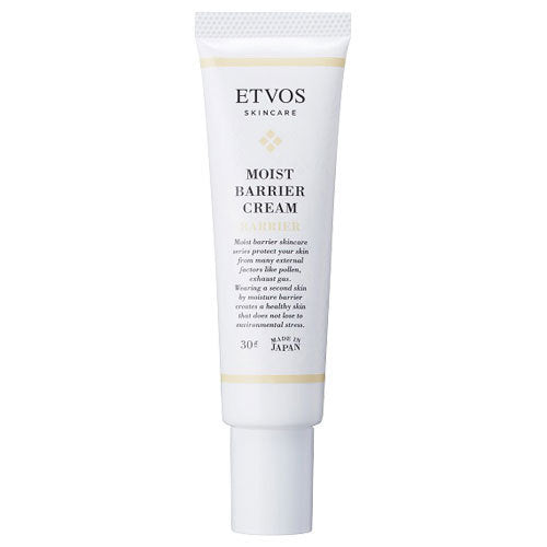 ETVOS Moisturizing Barrier Cream 30g
