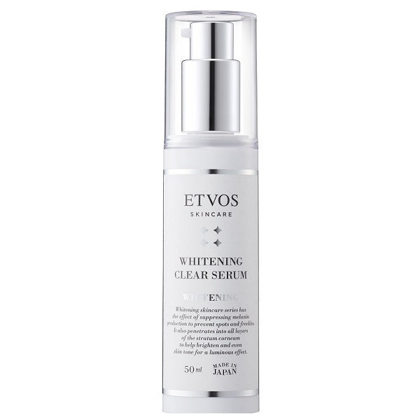 ETVOS Whitening Clear Serum 50ml