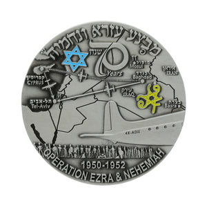 Load image into Gallery viewer, Israeli Mossad Operation Ezra & Nehemiah - Silver Coin