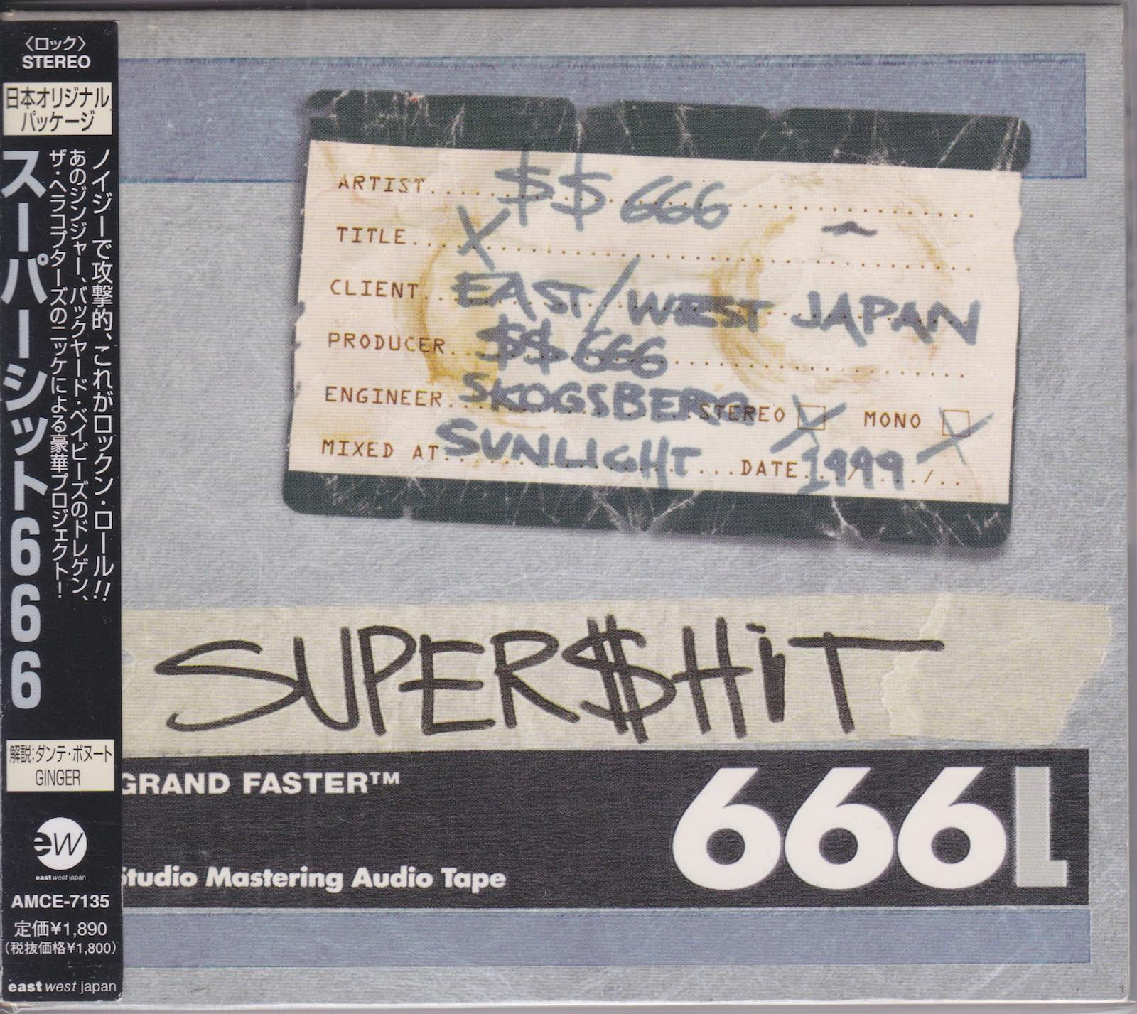 Super$hit 666 ‎– Super$hit 666  (USED)