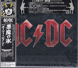 AC/DC ‎– Black Ice   (USED)