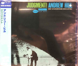 Andrew Hill ‎– Judgment!