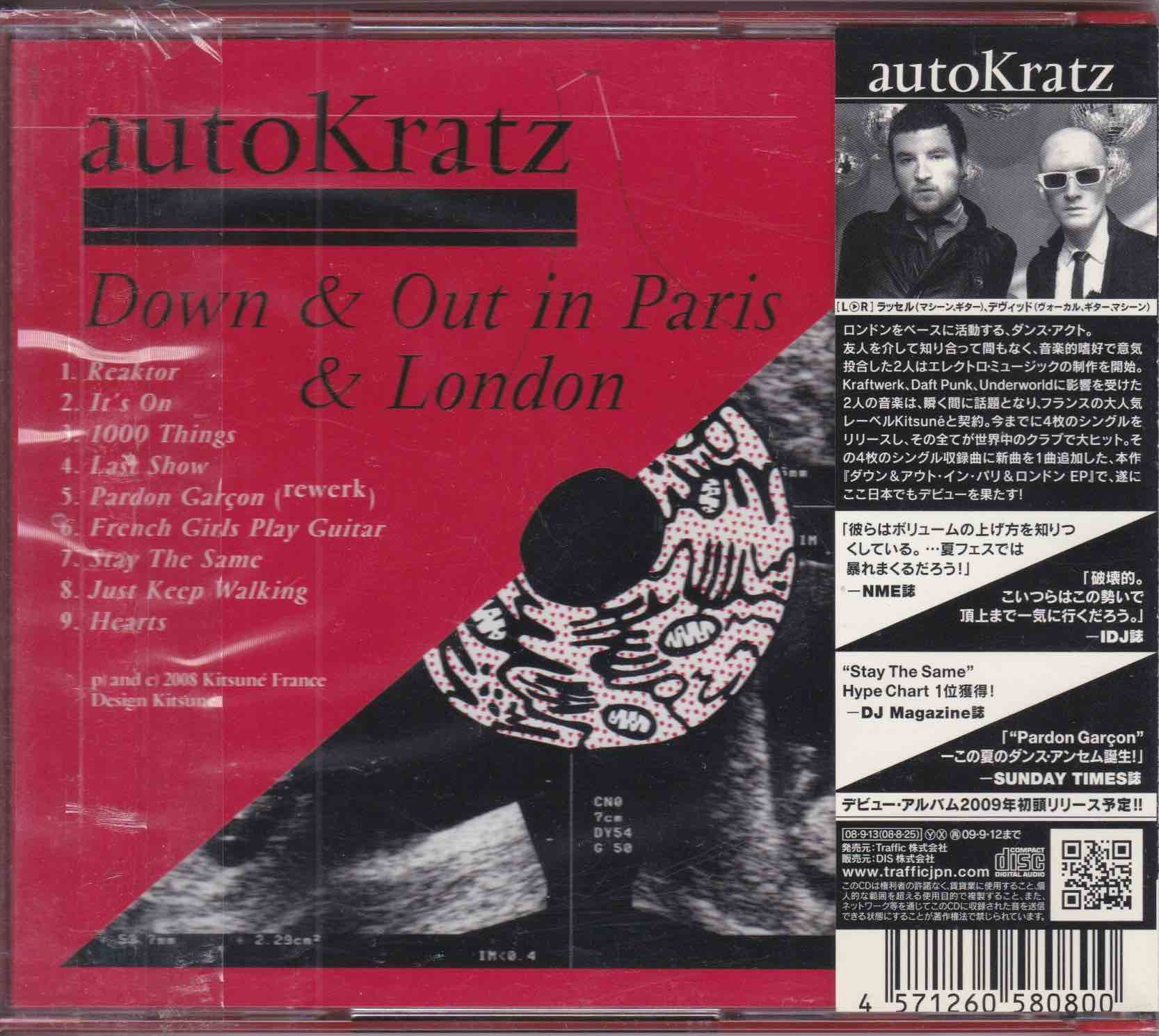AutoKratz ‎– Down & Out In Paris & London   (USED)