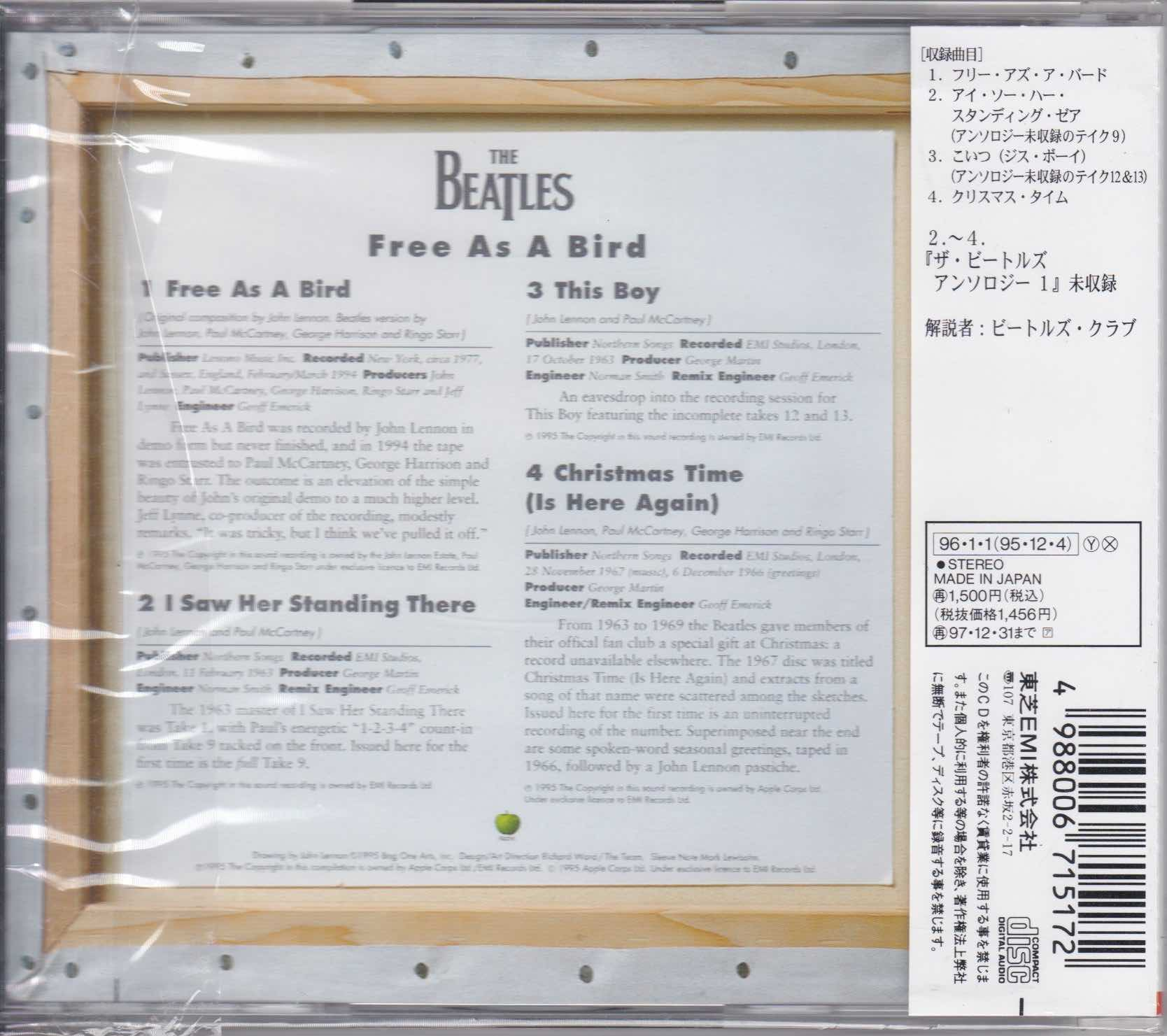 The Beatles ‎– Free As A Bird   (USED)