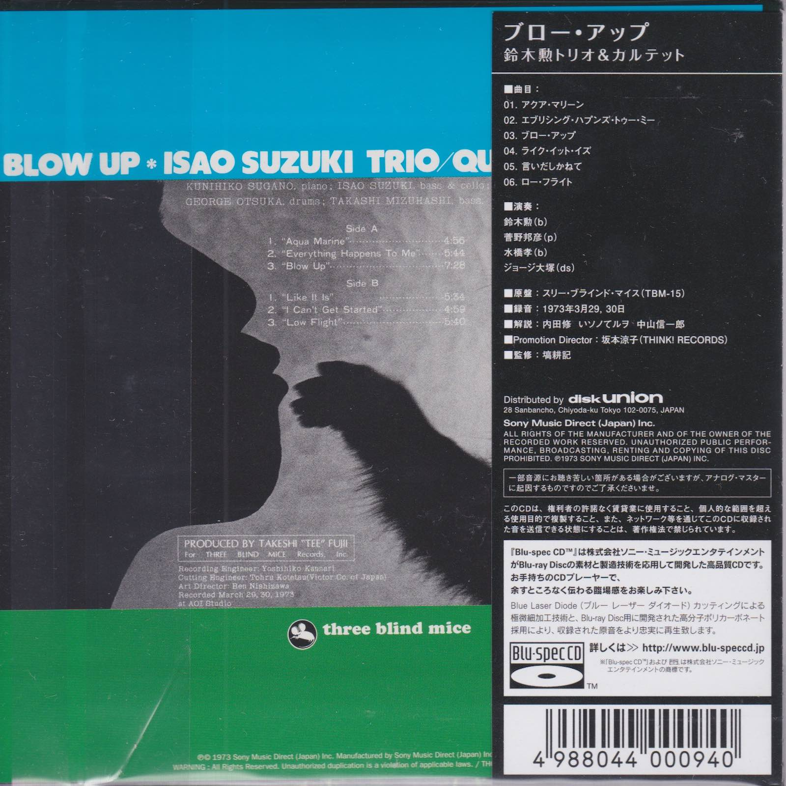 Isao Suzuki Trio / Quartet ‎– Blow Up
