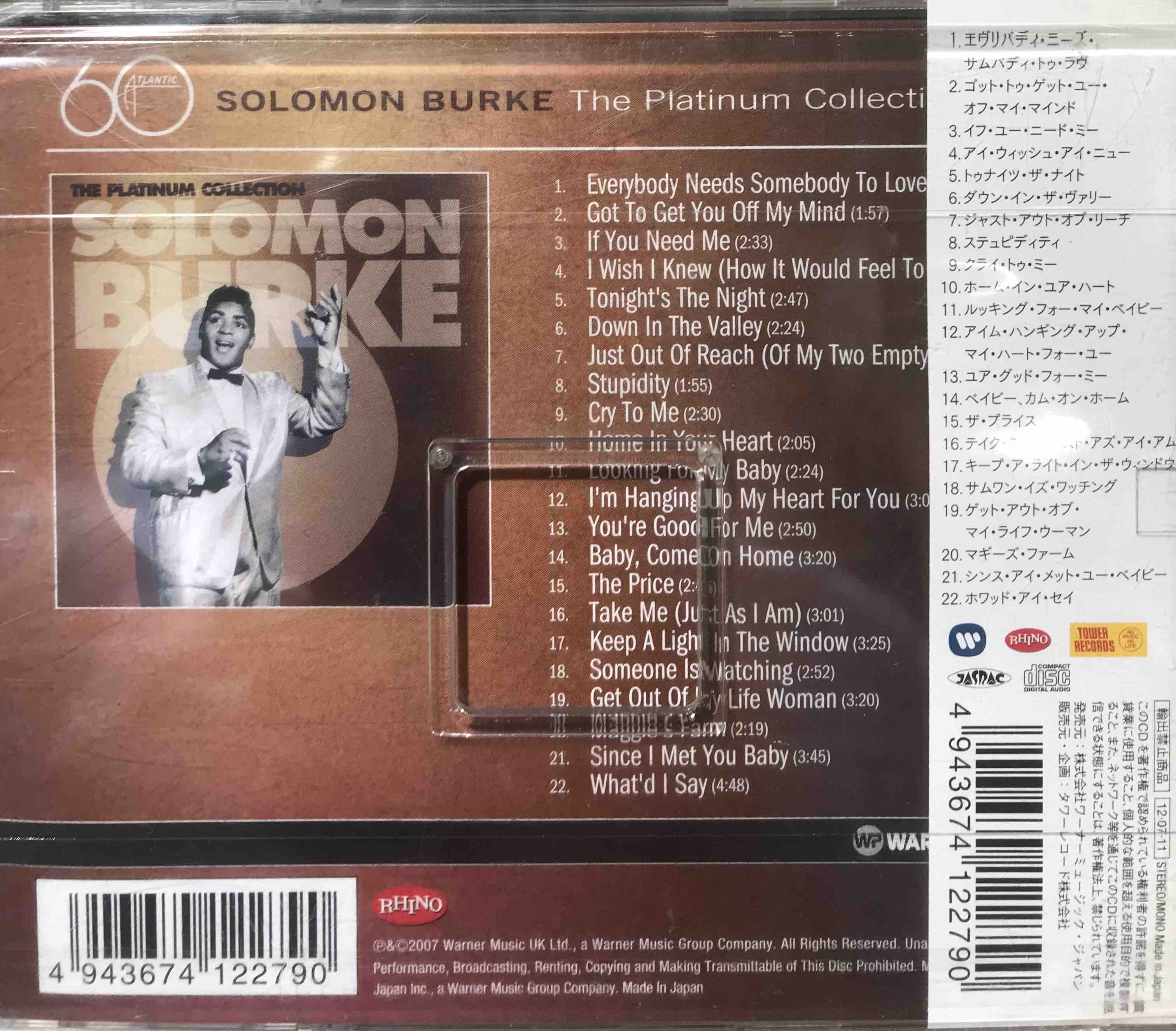 Platinum Collection Solomon Burke