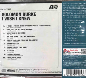 Solomon Burke ‎– I Wish I Knew