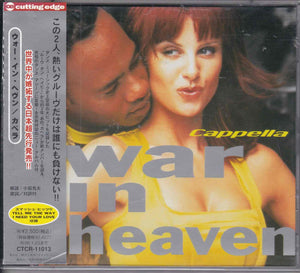 Cappella ‎– War In Heaven     (USED)