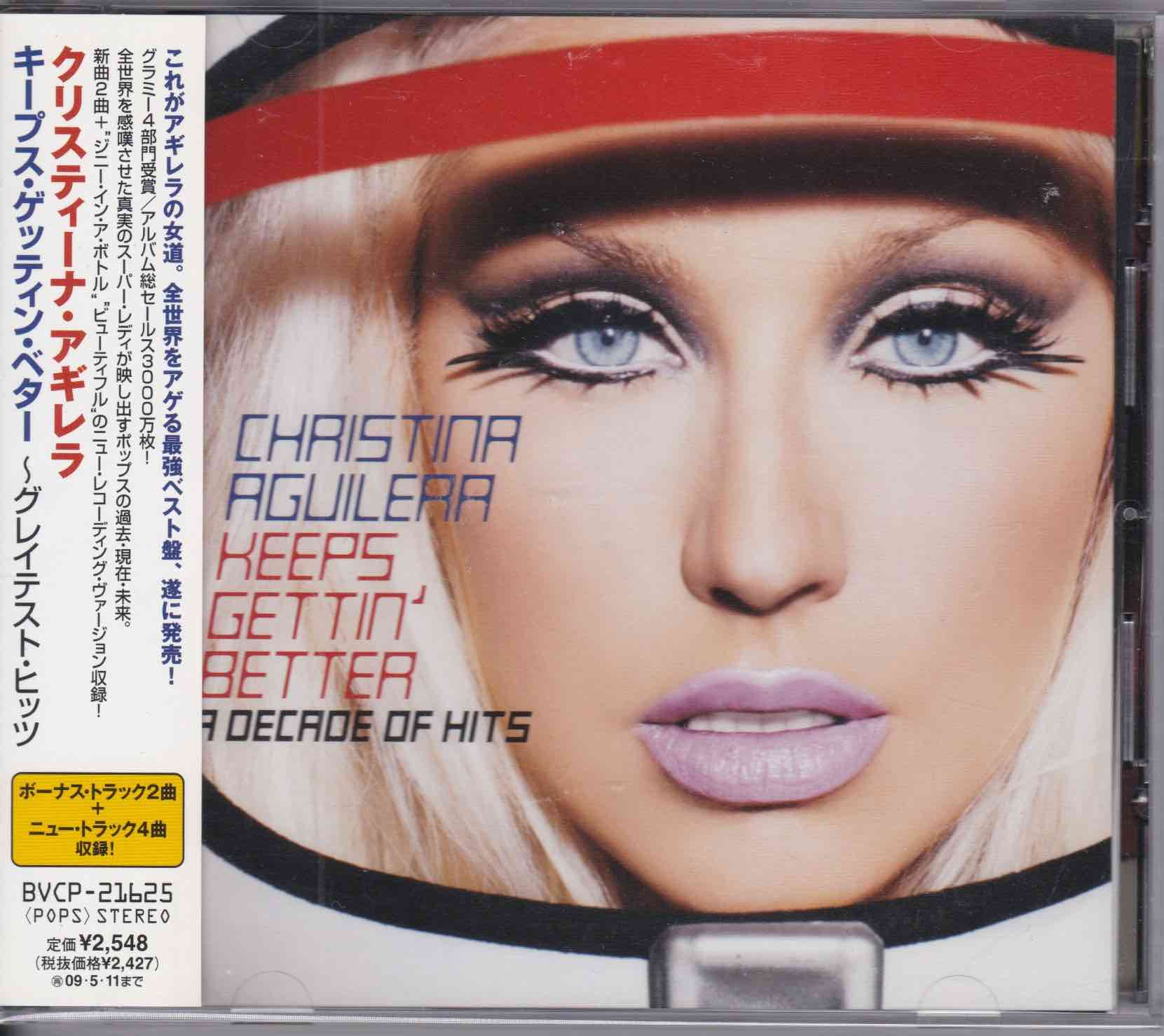 Christina Aguilera ‎– Keeps Gettin' Better: A Decade Of Hits     (USED)
