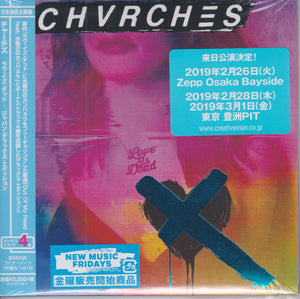 Chvrches ‎– Love Is Dead