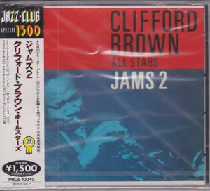 Clifford Brown All Stars ‎– Jams 2