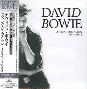 David Bowie ‎– Loving The Alien [ 1983 - 1988 ]