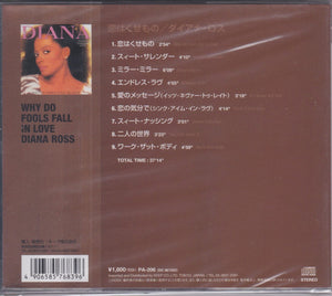 Diana Ross ‎– Why Do Fools Fall In Love