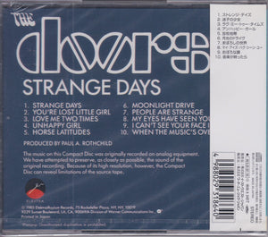 The Doors ‎– Strange Days