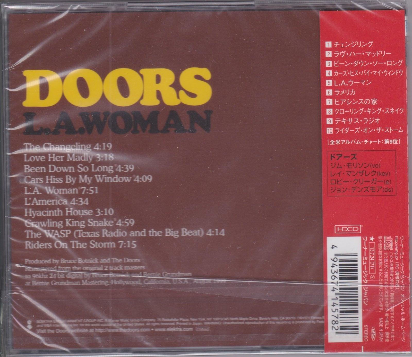 The Doors ‎– L.A. Woman