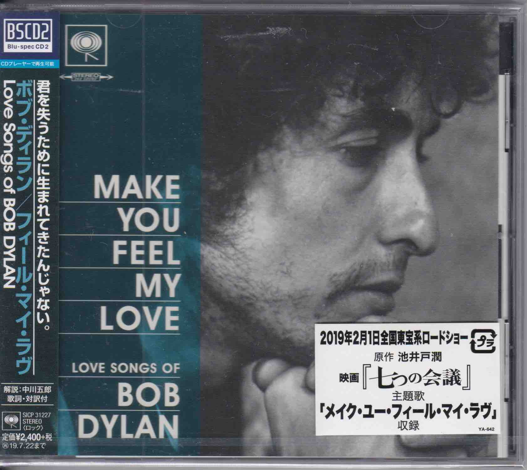Bob Dylan ‎– Make You Feel My Love: Love Songs Of Bob Dylan