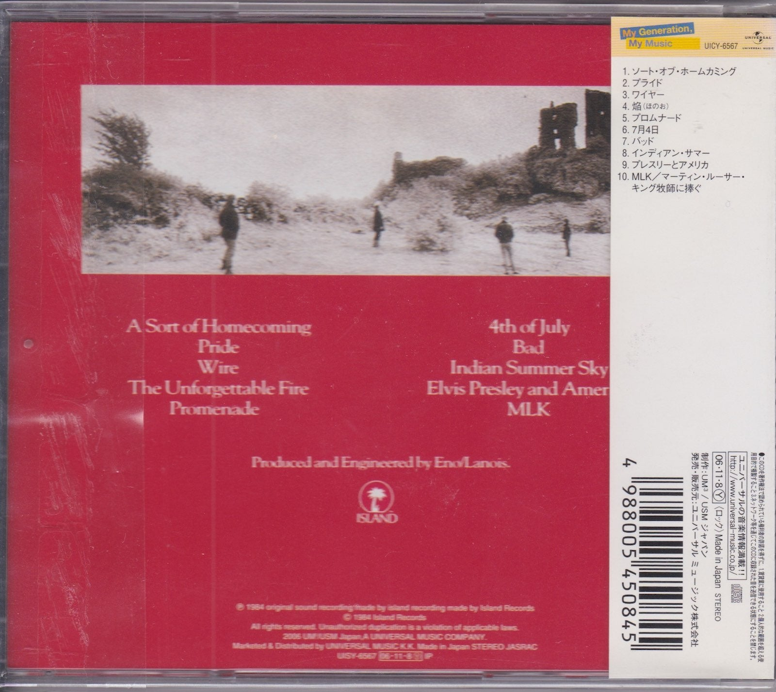 U2 ‎– The Unforgettable Fire  (USED)