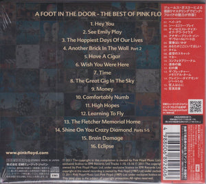 Pink Floyd ‎– A Foot In The Door - The Best Of Pink Floyd