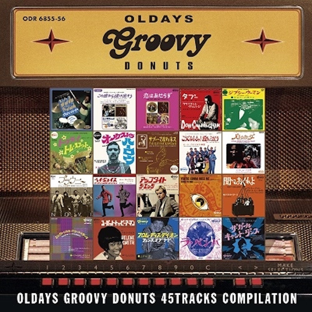 Various Artists - Oldays Groovy Donuts