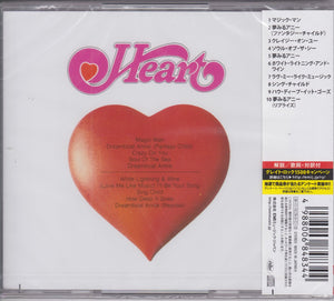 Heart ‎– Dreamboat Annie