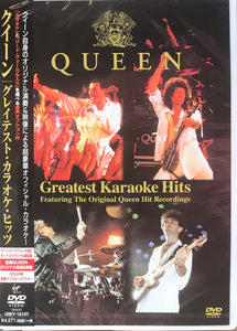 Queen ‎– Greatest Karaoke Hits - Featuring The Original Queen Hit Recordings