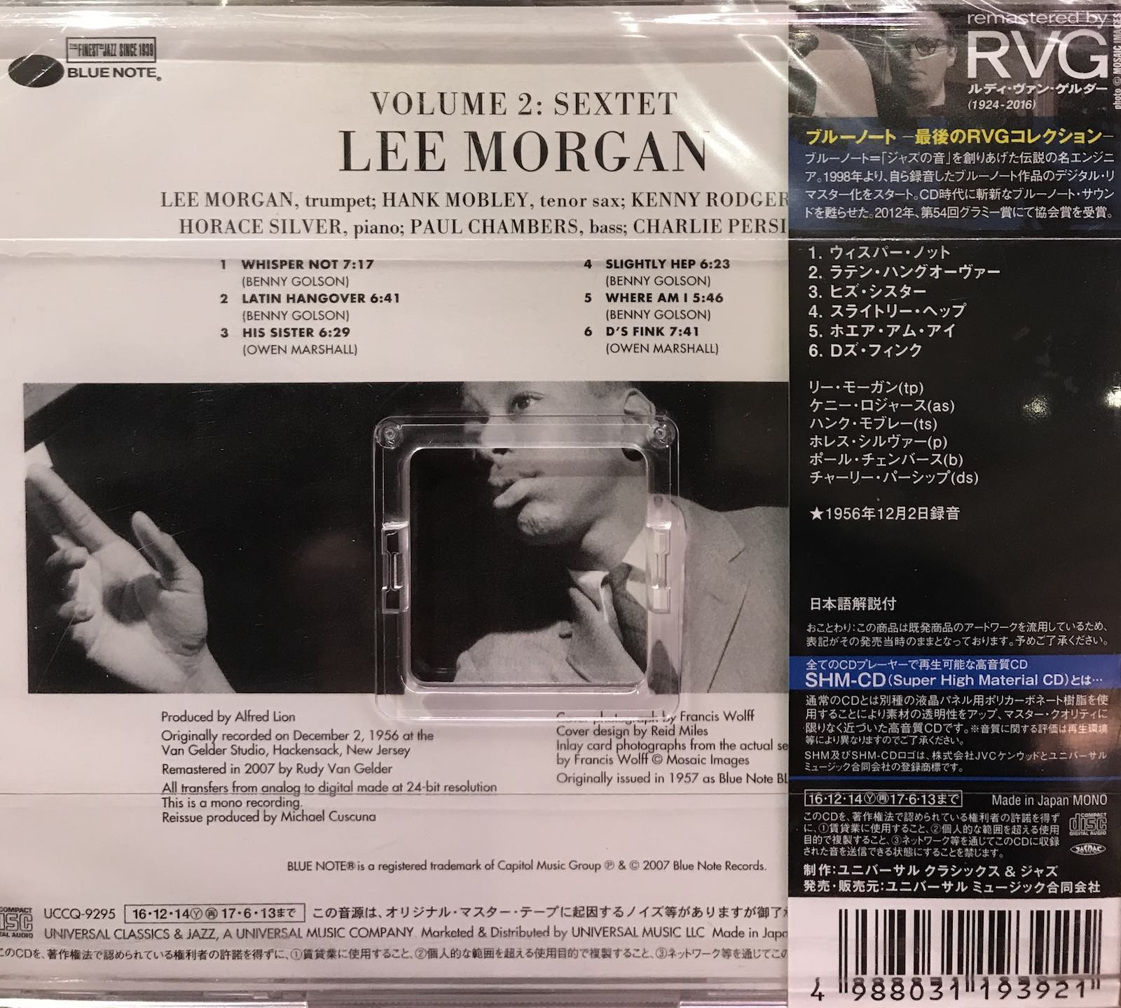 Lee Morgan ‎– Vol. 2 - Sextet