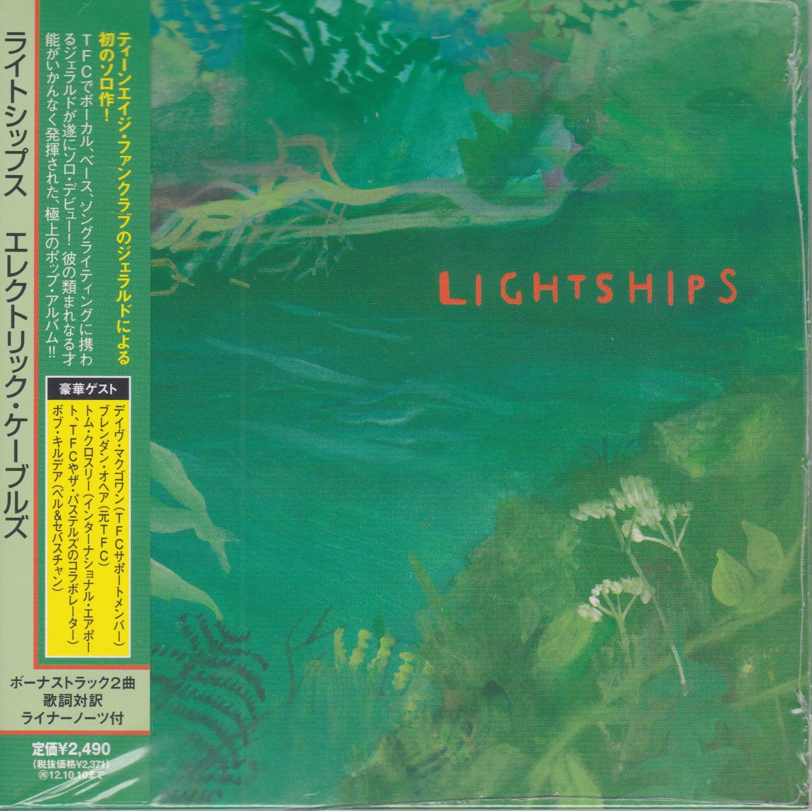 Lightships ‎– Electric Cables