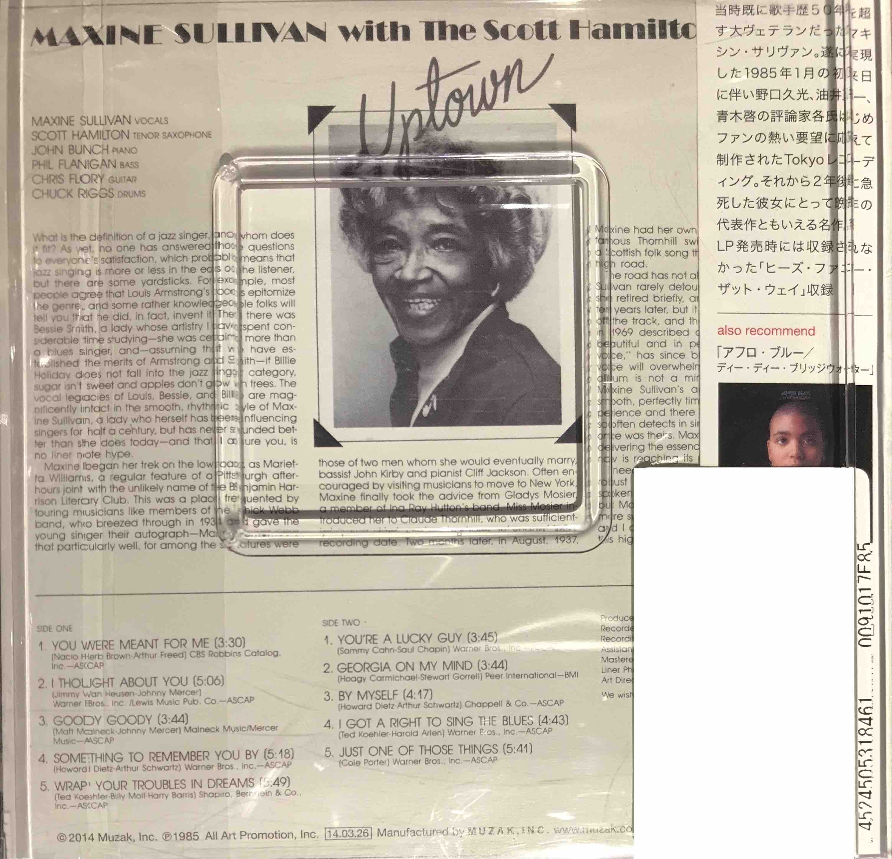 Maxine Sullivan With The Scott Hamilton Quintet ‎– Uptown