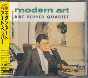 Art Pepper Quartet ‎– Modern Art   (USED)