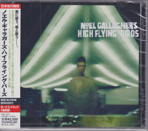 Noel Gallagher's High Flying Birds ‎– Noel Gallagher's High Flying Birds