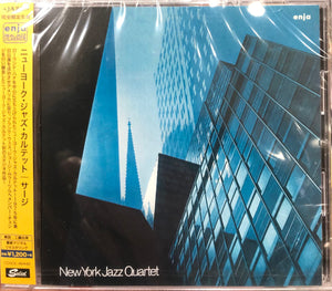 New York Jazz Quartet  -  Surge
