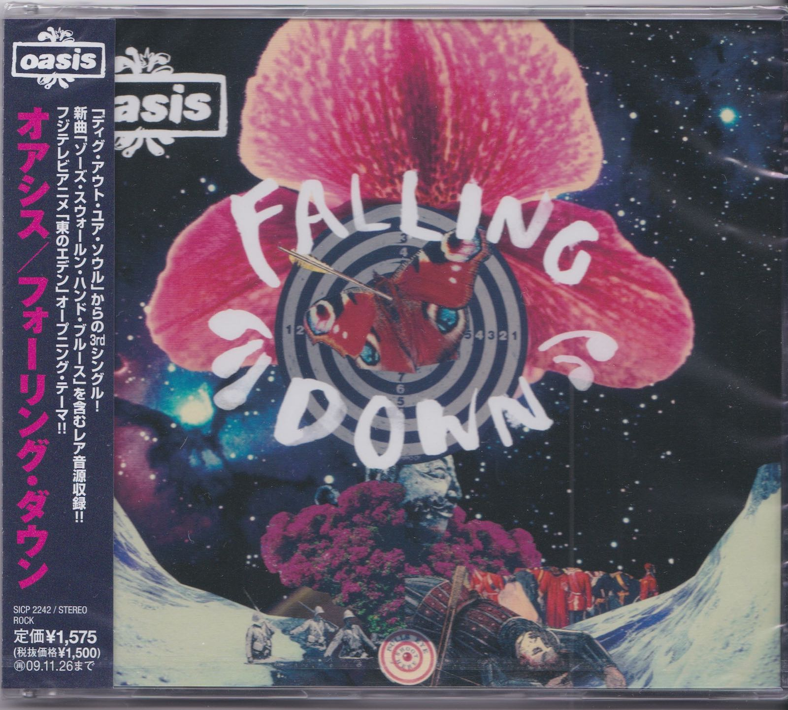 Oasis ‎– Falling Down