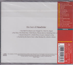 New Order ‎– The Best Of New Order