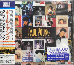 Paul Young ‎– Greatest Hits - Japanese Singles Collection