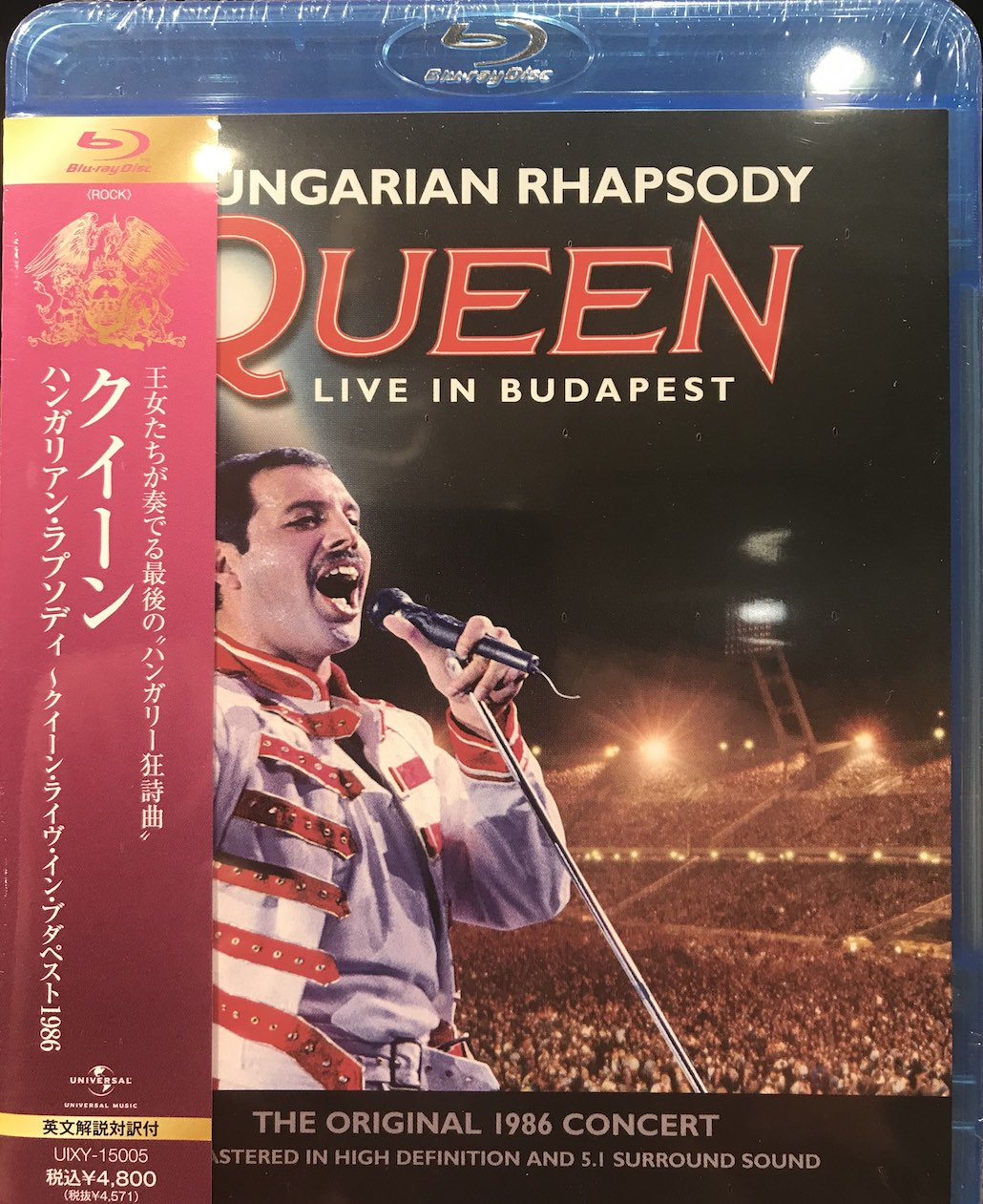 Queen ‎– Hungarian Rhapsody (Live In Budapest)