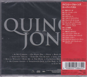 Quincy Jones ‎– The Best Of Quincy Jones