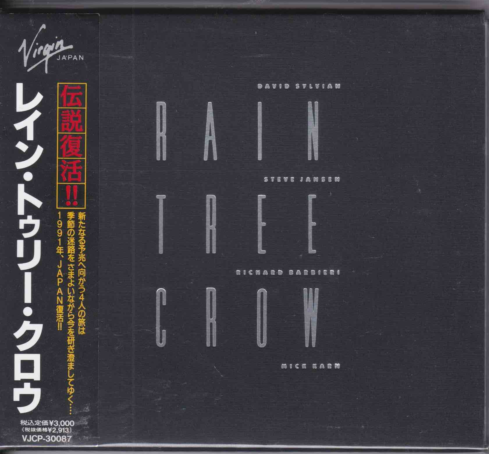 Rain Tree Crow ‎– Rain Tree Crow     (USED)