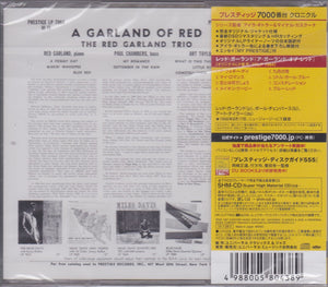The Red Garland Trio - A Garland Of Red