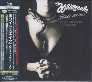 Whitesnake ‎– Slide It In