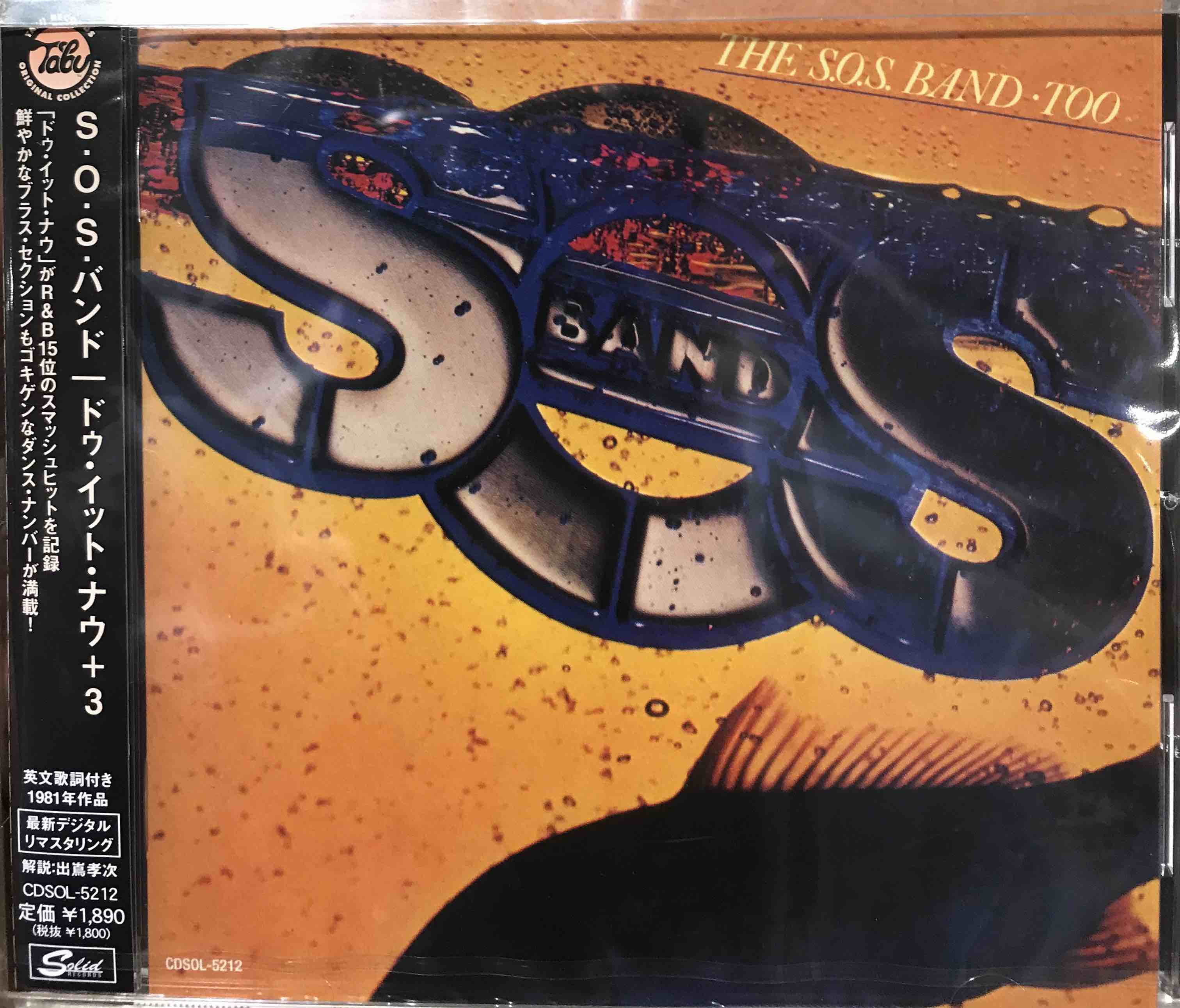 The S.O.S. Band ‎– Too+3