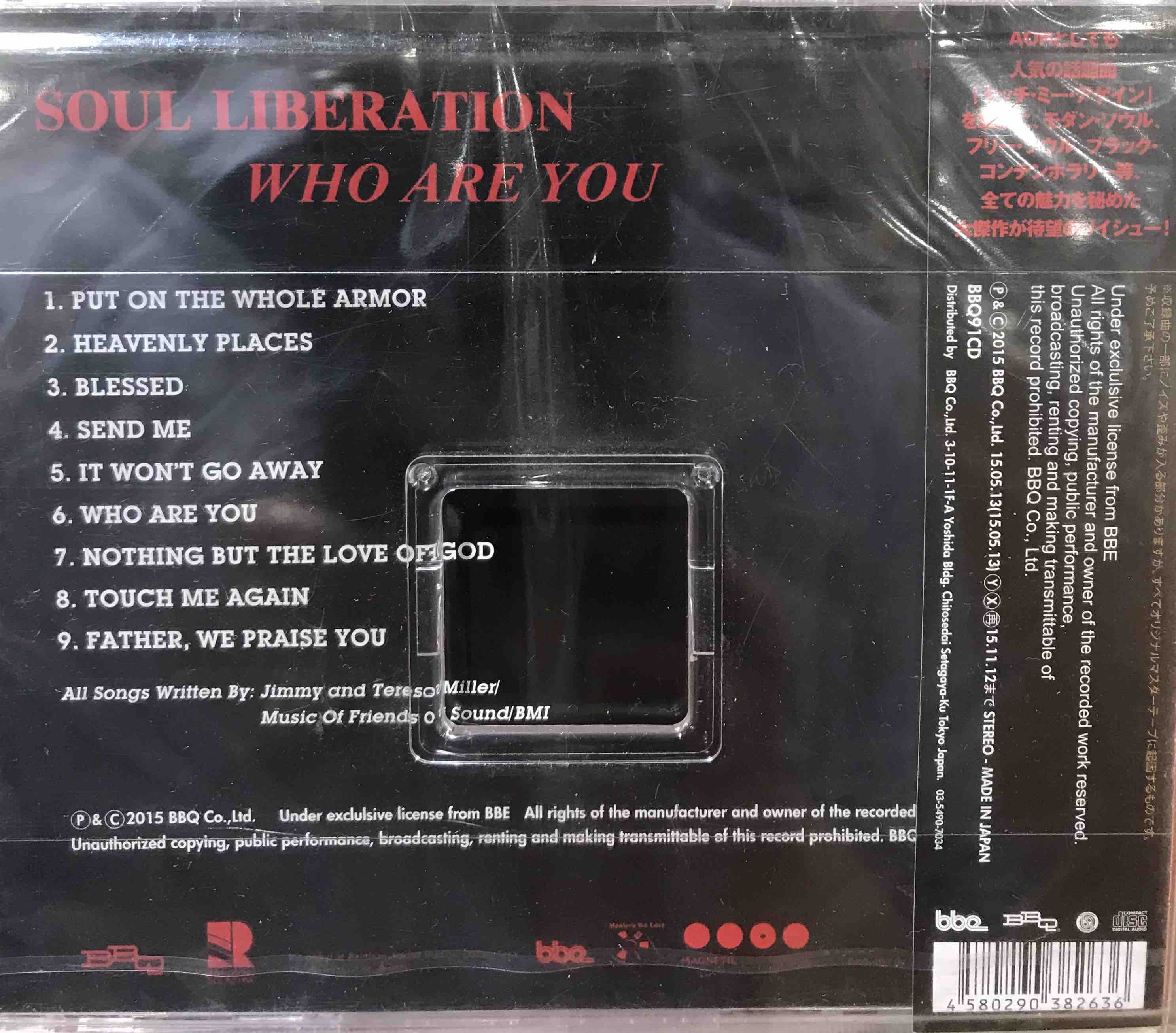 Soul Liberation ‎– Who Are You