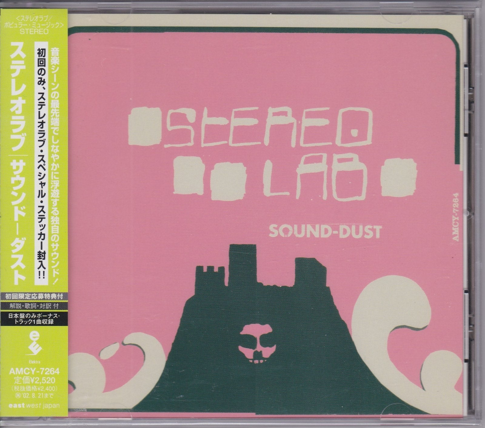 Stereolab ‎– Sound-Dust  (USED)