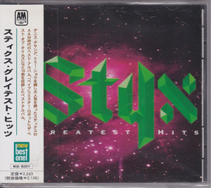 Styx - Greatest Hits  (USED)